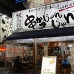 大阪で昆虫食の串カツを食べれるお店!「串かつじゃんじゃん 新世界本店」
