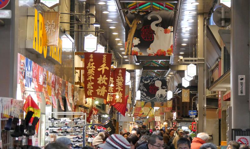 京都の昆虫食「錦市場商店街」